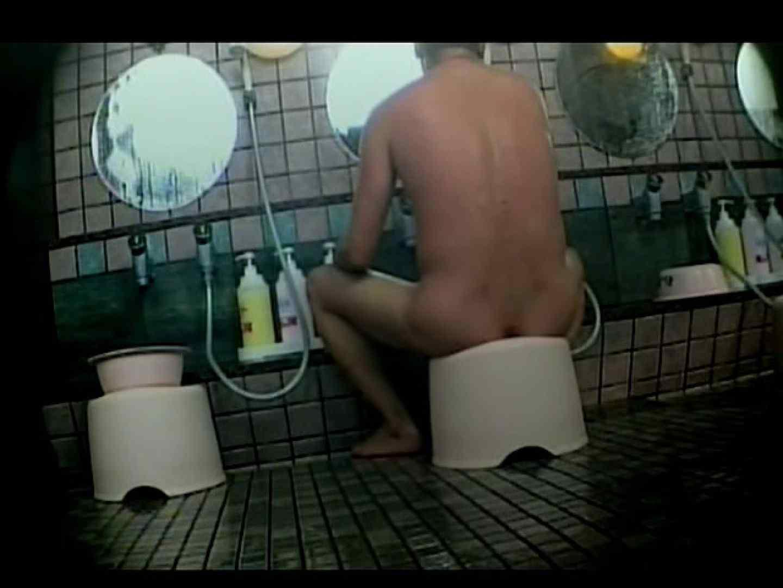 中年ノンケ男達のお風呂場は覗く! 覗きシーン | 完全無修正版  79枚 7