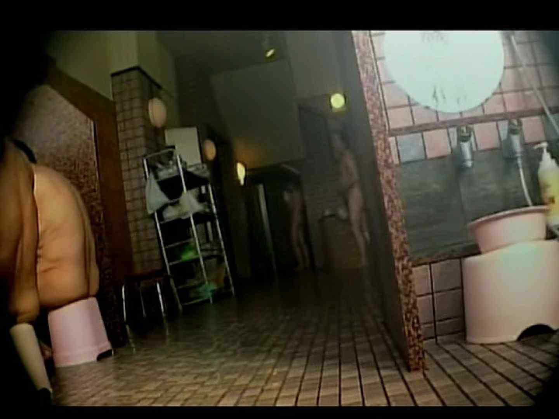 中年ノンケ男達のお風呂場は覗く! 男・男・男 ゲイ流出動画キャプチャ 79枚 8