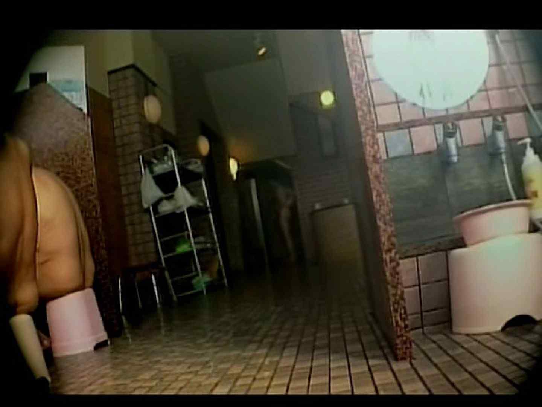 中年ノンケ男達のお風呂場は覗く! ノンケ 男同士画像 79枚 9