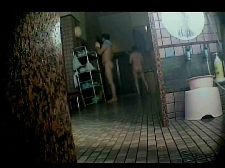 中年ノンケ男達のお風呂場は覗く! 覗きシーン | 完全無修正版  79枚 13