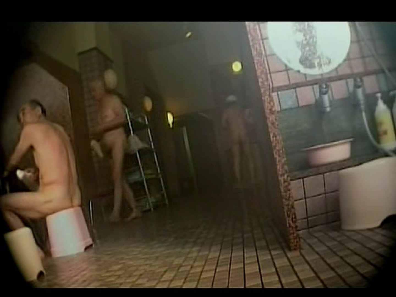 中年ノンケ男達のお風呂場は覗く! ノンケ 男同士画像 79枚 39