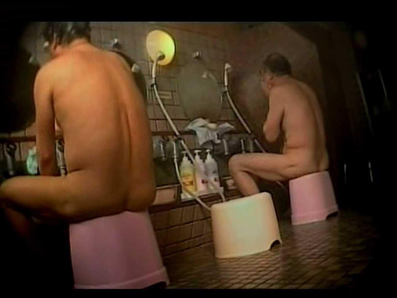 中年ノンケ男達のお風呂場は覗く! 中年男子 ゲイ精子画像 79枚 41