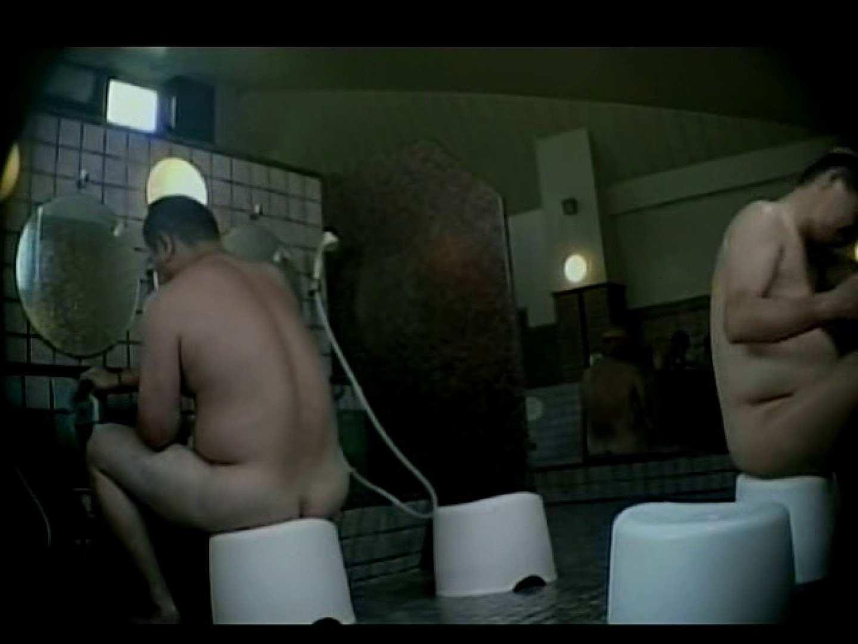 中年ノンケ男達のお風呂場は覗く! ノンケ 男同士画像 79枚 63