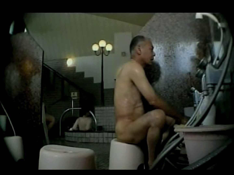 すんません。お風呂覗かせてください。VOL.2 覗きシーン | ノンケ  62枚 23