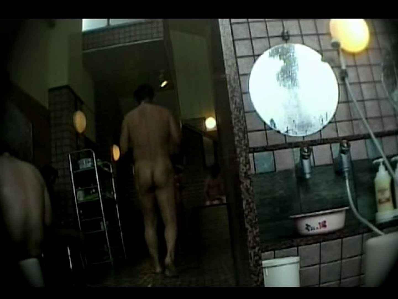 すんません。お風呂覗かせてください。VOL.2 覗きシーン | ノンケ  62枚 43