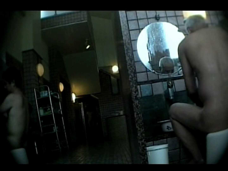 すんません。お風呂覗かせてください。VOL.2 覗きシーン | ノンケ  62枚 47