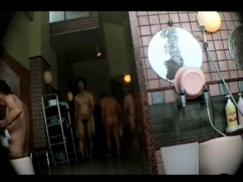 すんません。お風呂覗かせてください。VOL.2 覗きシーン  62枚 60