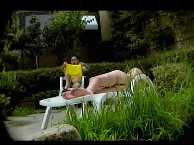 素人投稿!ノンケさん達の平然とした裸体覗き! 完全無修正版 ゲイ無料エロ画像 101枚 44