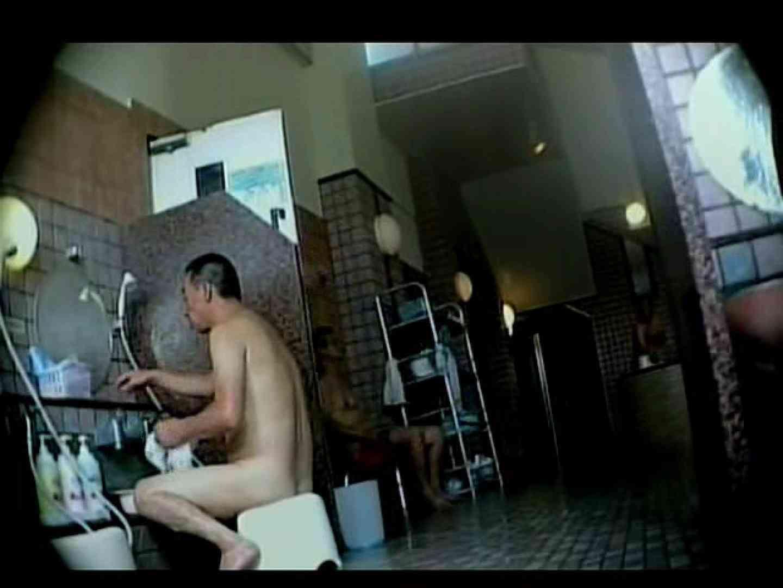 いい湯だなぁ~素人ノンケ風呂覗き特集~VOL.1 完全無修正版 ゲイアダルト画像 72枚 29