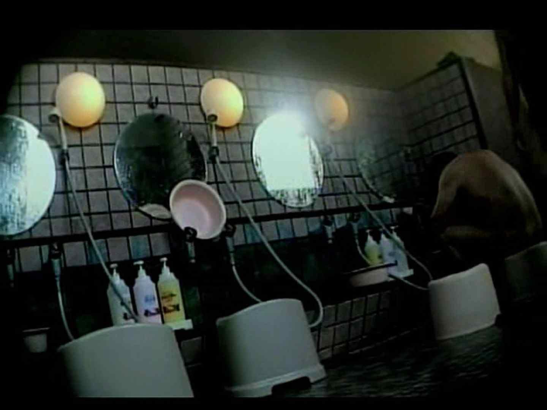 いい湯だなぁ~素人ノンケ風呂覗き特集~VOL.1 入浴・シャワーシーン ゲイセックス画像 72枚 33