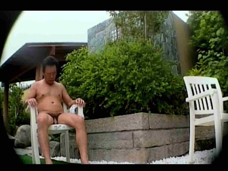 いい湯だなぁ~素人ノンケ風呂覗き特集~VOL.1 素人男子 ゲイモロ見え画像 72枚 53