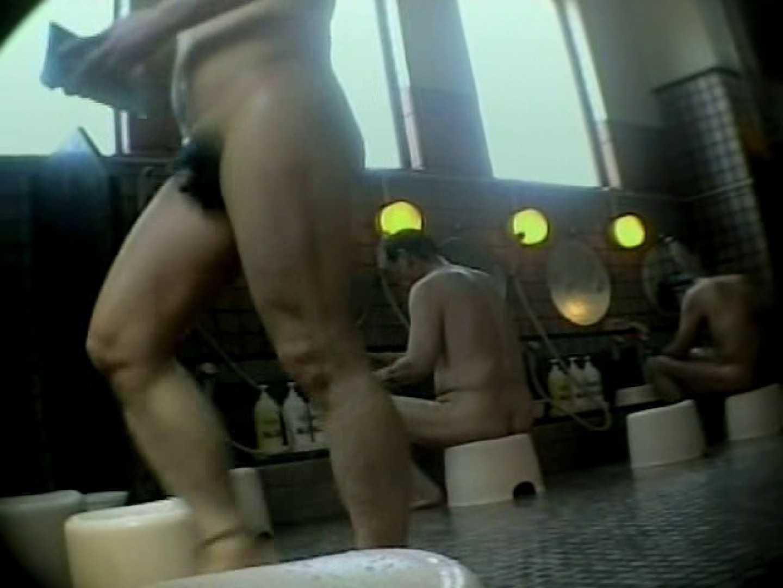 いい湯だなぁ~素人ノンケ風呂覗き特集~VOL.3 完全無修正版 | 入浴・シャワーシーン  97枚 8
