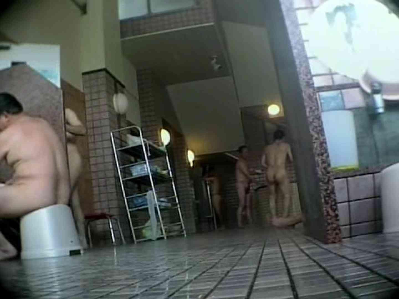 いい湯だなぁ~素人ノンケ風呂覗き特集~VOL.3 のぞき特集 ゲイエロ動画 97枚 46