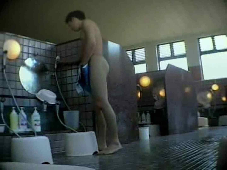 いい湯だなぁ~素人ノンケ風呂覗き特集~VOL.3 完全無修正版 | 入浴・シャワーシーン  97枚 71