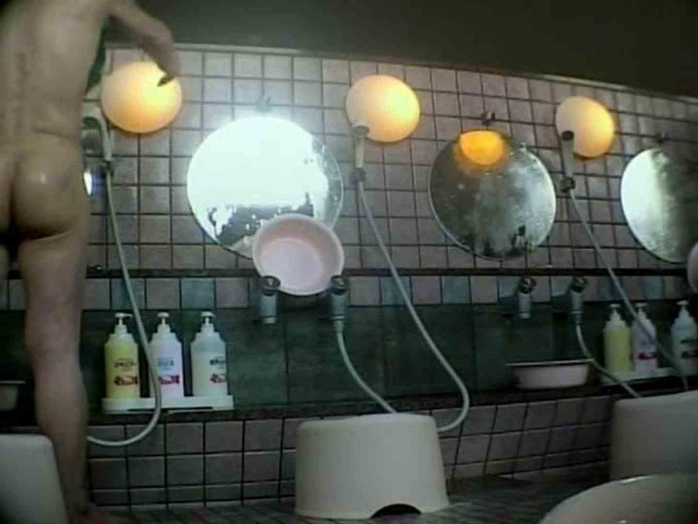 いい湯だなぁ~素人ノンケ風呂覗き特集~VOL.3 覗きシーン ゲイえろ動画紹介 97枚 73