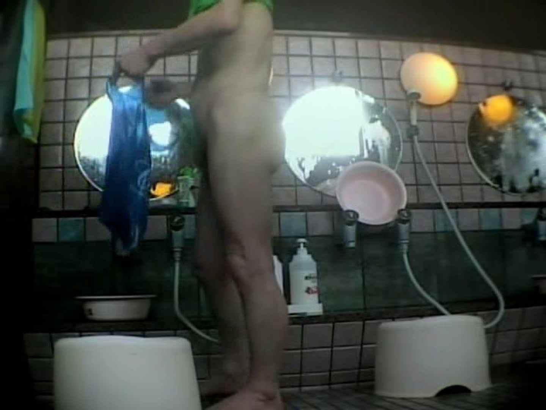 いい湯だなぁ~素人ノンケ風呂覗き特集~VOL.3 男子隠し撮り ゲイ無修正動画画像 97枚 76