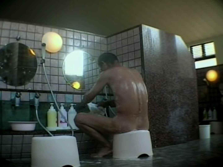 いい湯だなぁ~素人ノンケ風呂覗き特集~VOL.3 覗きシーン ゲイえろ動画紹介 97枚 87