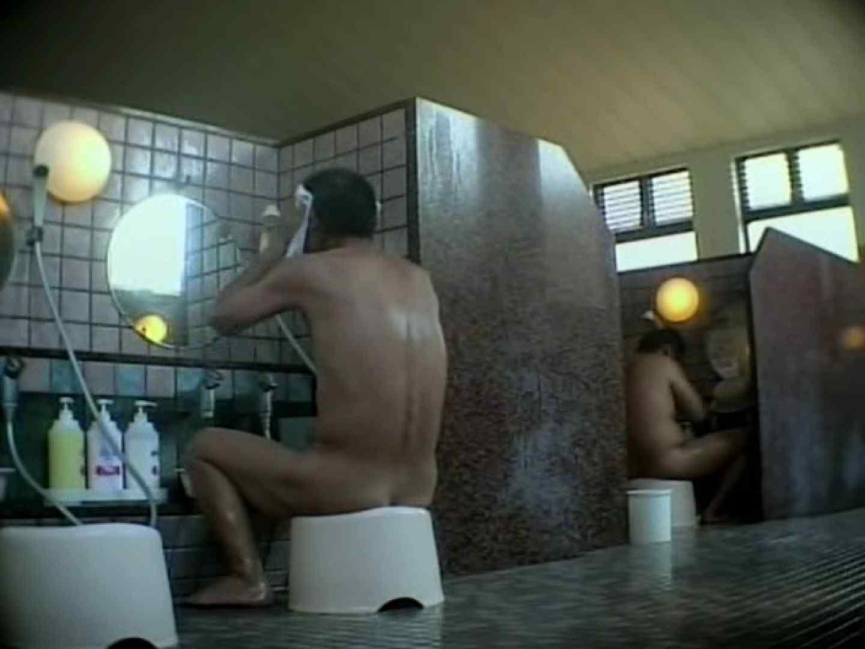 いい湯だなぁ~素人ノンケ風呂覗き特集~VOL.3 男子隠し撮り ゲイ無修正動画画像 97枚 90