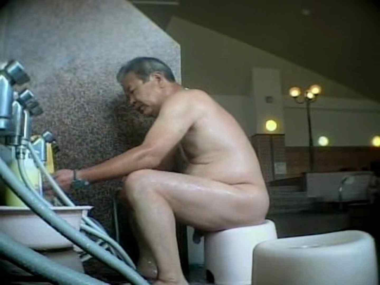 いい湯だなぁ~素人ノンケ風呂覗き特集~VOL.3 覗きシーン ゲイえろ動画紹介 97枚 94
