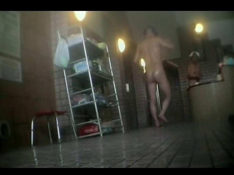 いい湯だなぁ~素人ノンケ風呂覗き特集~VOL.4 男・男・男 ゲイエロビデオ画像 86枚 11