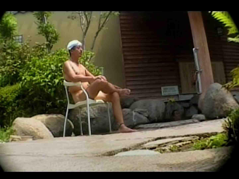 いい湯だなぁ~素人ノンケ風呂覗き特集~VOL.4 のぞき特集 ゲイ無修正ビデオ画像 86枚 37