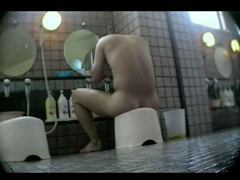 いい湯だなぁ~素人ノンケ風呂覗き特集~VOL.4 受け ちんこ画像 86枚 46