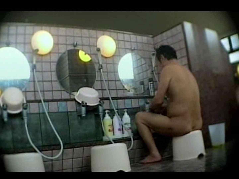 いい湯だなぁ~素人ノンケ風呂覗き特集~VOL.4 覗きシーン | 入浴・シャワーシーン  86枚 57