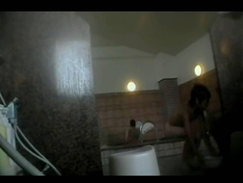いい湯だなぁ~素人ノンケ風呂覗き特集~VOL.4 ノンケ ゲイ流出動画キャプチャ 86枚 84