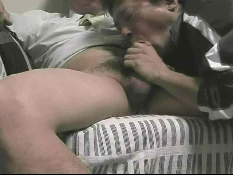 敏腕イカセ屋!田○健三さんのリーマン狩り!VOL.5 ローター | リーマン系男子  79枚 19