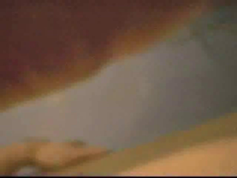 素人ノンケさんにチンマッサージして勃起&射精するものなのか? Vol.3 射精シーン ゲイSEX画像 57枚 24