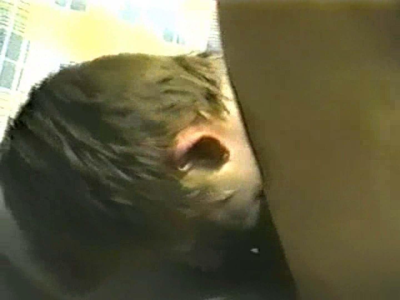 静岡県在住○山さん投稿!俺達のリアルやり部屋その1 男・男・男 ゲイ流出動画キャプチャ 111枚 99