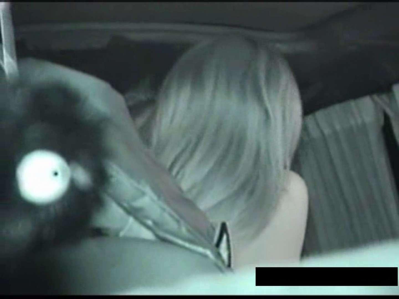 ノンケさんの車内セックス現場を強引覗き!VOL.1 車内   男子カップル  78枚 9