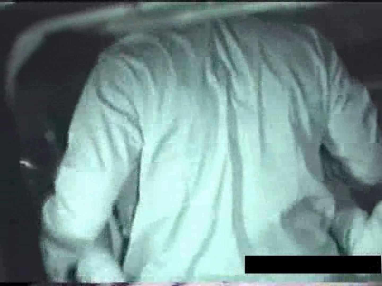 ノンケさんの車内セックス現場を強引覗き!VOL.1 ノンケ ゲイ流出動画キャプチャ 78枚 19