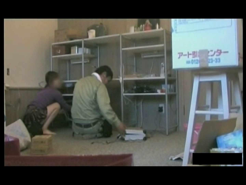 見たなッ!ノンケさんのエロ目線!VOL.2(NTT修理士編) エロエロ動画  89枚 57