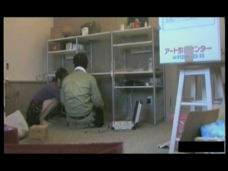 見たなッ!ノンケさんのエロ目線!VOL.2(NTT修理士編) エロエロ動画 | 完全無修正版  89枚 58
