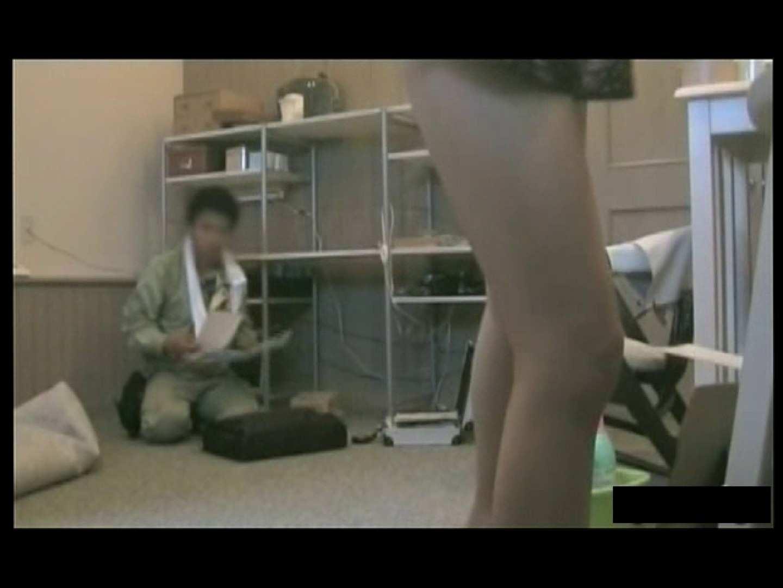 見たなッ!ノンケさんのエロ目線!VOL.2(NTT修理士編) エロエロ動画  89枚 81