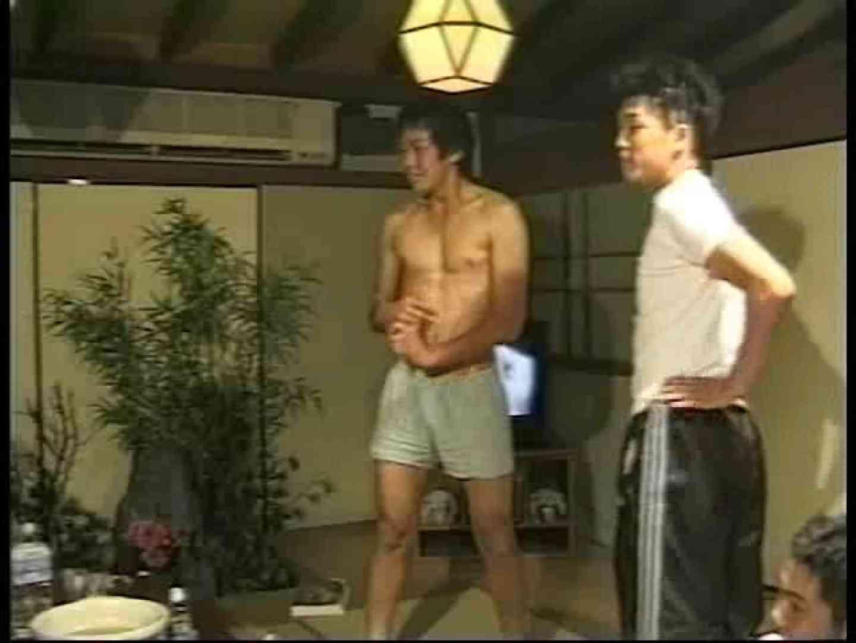 現役ラグビー部の男の子達に色々とお願いしてみた。(宴会編) 男子のお尻 ゲイエロビデオ画像 82枚 23
