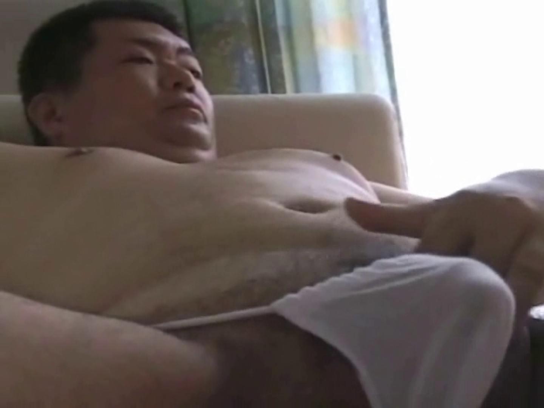 中年おじさまの青春! スーツ男子 ゲイ精子画像 110枚 84