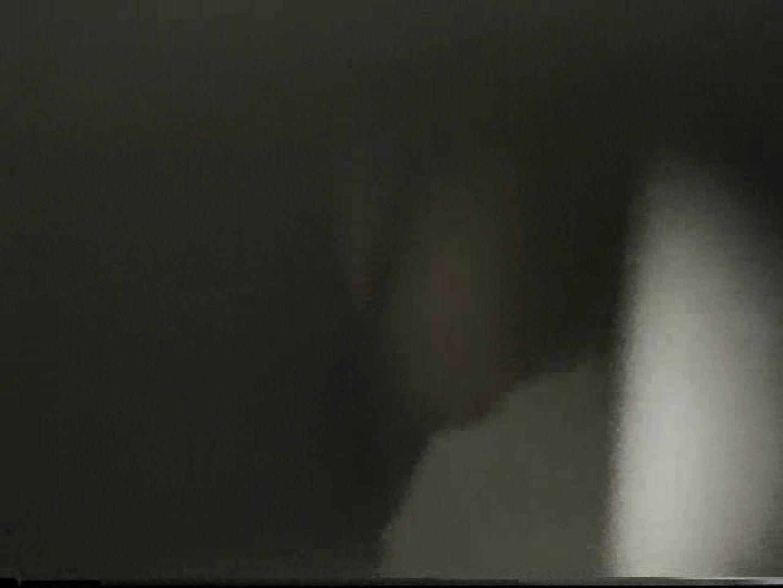 都内某所!禁断のかわや覗き2009年度版VOL.1 私服がかっこいい  77枚 42
