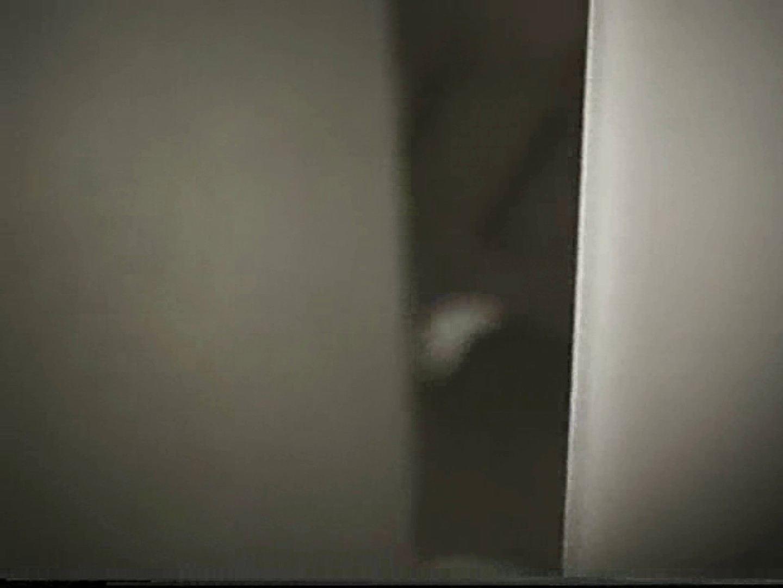 都内某所!禁断のかわや覗き2009年度版VOL.1 のぞき特集 ゲイエロ画像 77枚 61