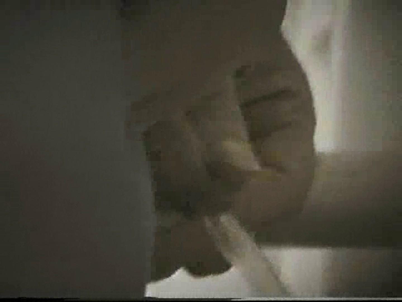 都内某所!禁断のかわや覗き2009年度版VOL.2 リーマン系男子 ゲイセックス画像 93枚 13