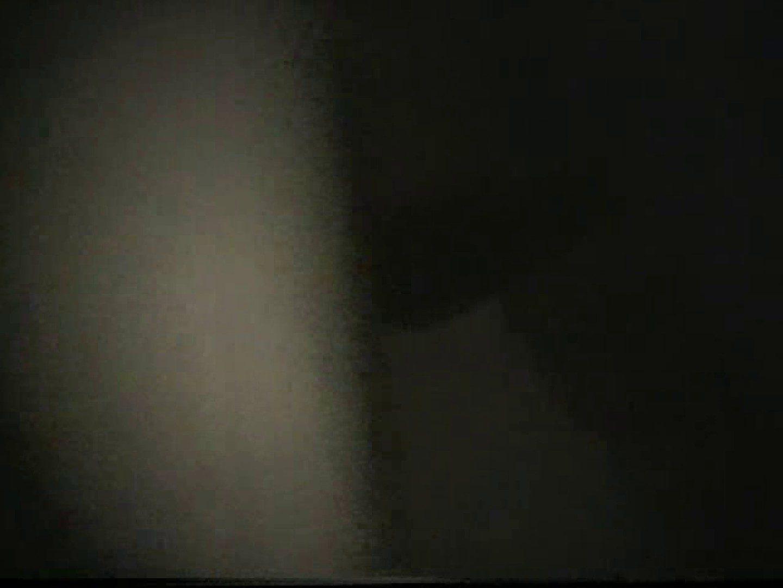 都内某所!禁断のかわや覗き2009年度版VOL.2 完全無修正版 | 私服がかっこいい  93枚 15