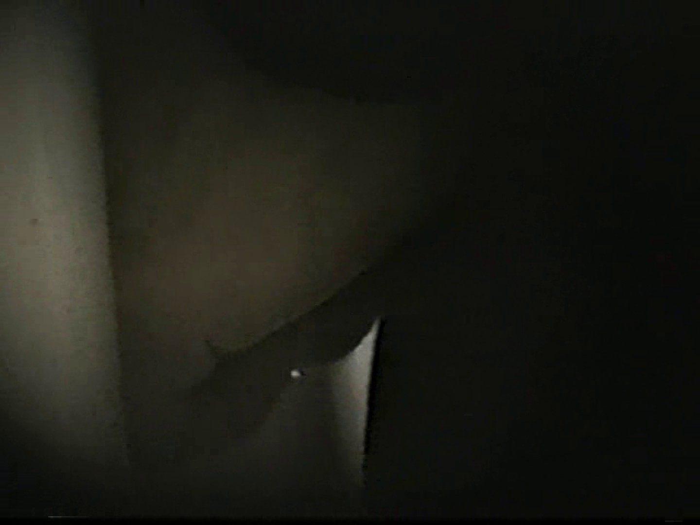 都内某所!禁断のかわや覗き2009年度版VOL.2 リーマン系男子 ゲイセックス画像 93枚 41