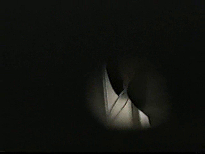 都内某所!禁断のかわや覗き2009年度版VOL.2 のぞき特集 ゲイエロビデオ画像 93枚 47