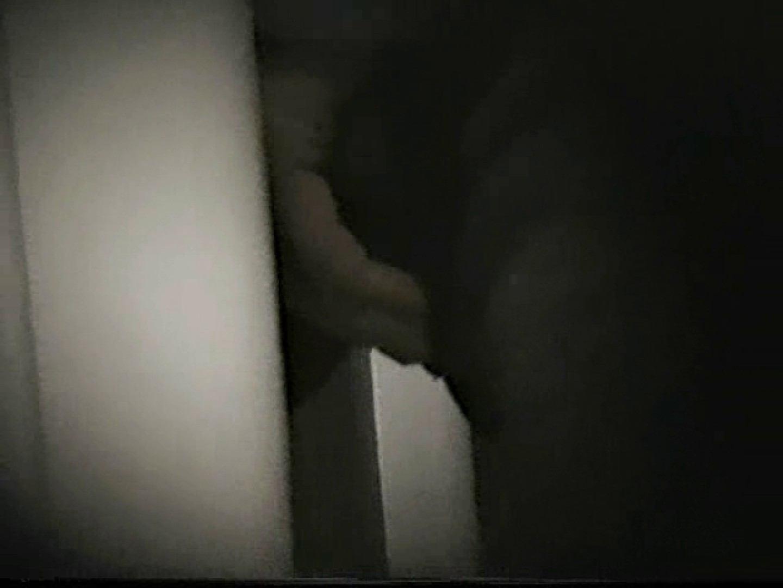 都内某所!禁断のかわや覗き2009年度版VOL.2 ノンケ ゲイヌード画像 93枚 52