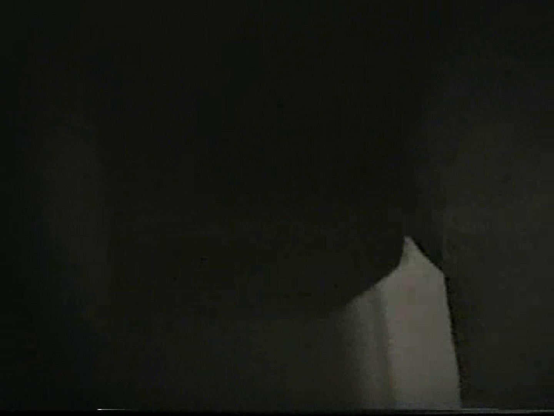都内某所!禁断のかわや覗き2009年度版VOL.2 完全無修正版 | 私服がかっこいい  93枚 57