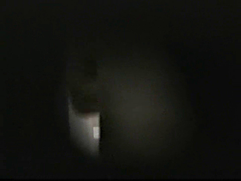 都内某所!禁断のかわや覗き2009年度版VOL.2 男・男・男 ゲイアダルト画像 93枚 58