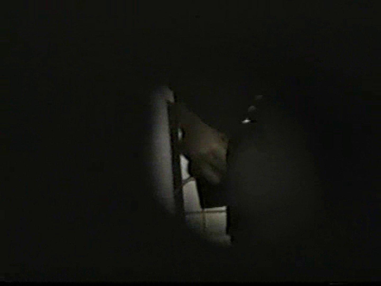 都内某所!禁断のかわや覗き2009年度版VOL.2 のぞき特集 ゲイエロビデオ画像 93枚 61