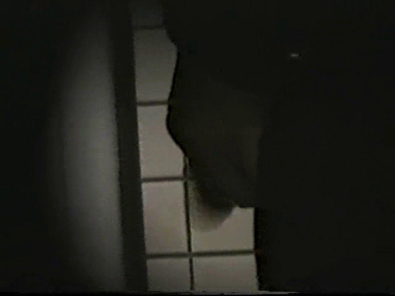 都内某所!禁断のかわや覗き2009年度版VOL.2 リーマン系男子 ゲイセックス画像 93枚 62