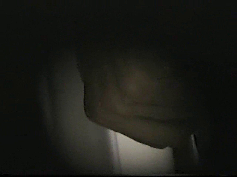 都内某所!禁断のかわや覗き2009年度版VOL.2 リーマン系男子 ゲイセックス画像 93枚 69